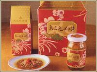 XO醬禮盒(1入裝)